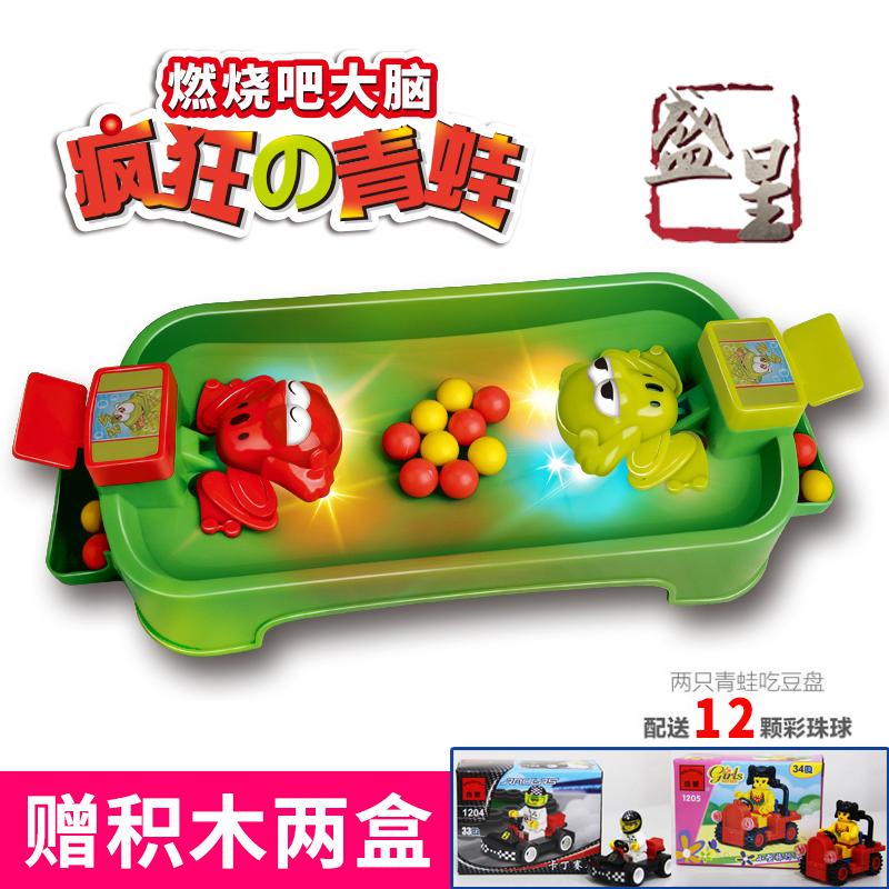 盛星燃烧吧大脑青蛙吃豆青蛙吃球玩具抖音青蛙吃豆机互动吧亲子