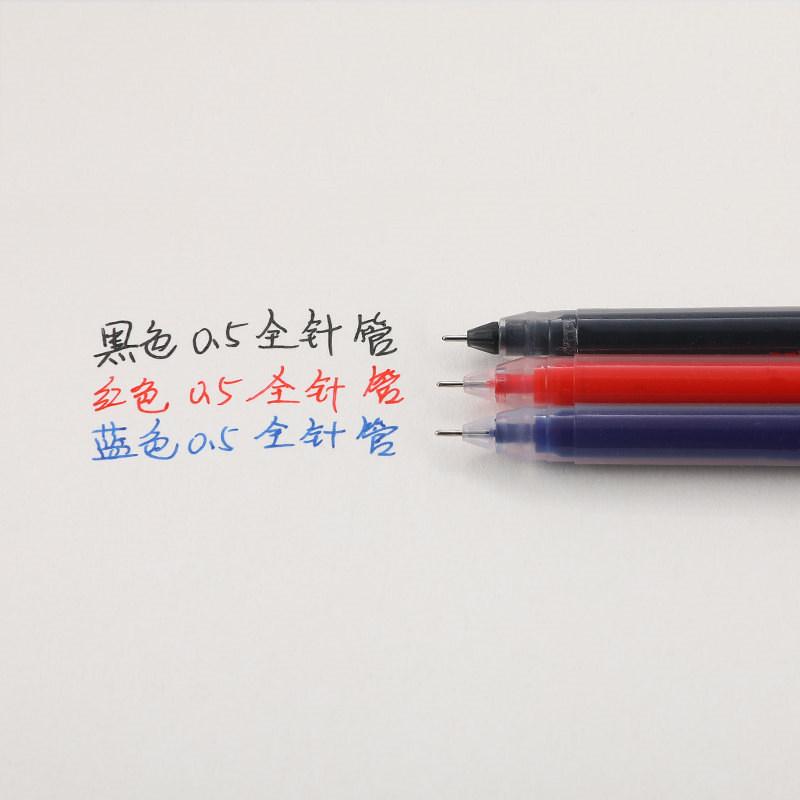 巨能写中性笔大容量碳素笔一次性笔学生用0.5mm黑笔针管签字笔