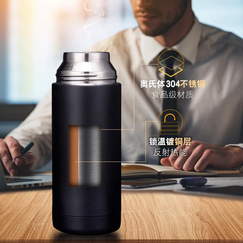 星意保温杯 男士便携式商务饮水杯304不锈钢茶杯女士杯子带盖子
