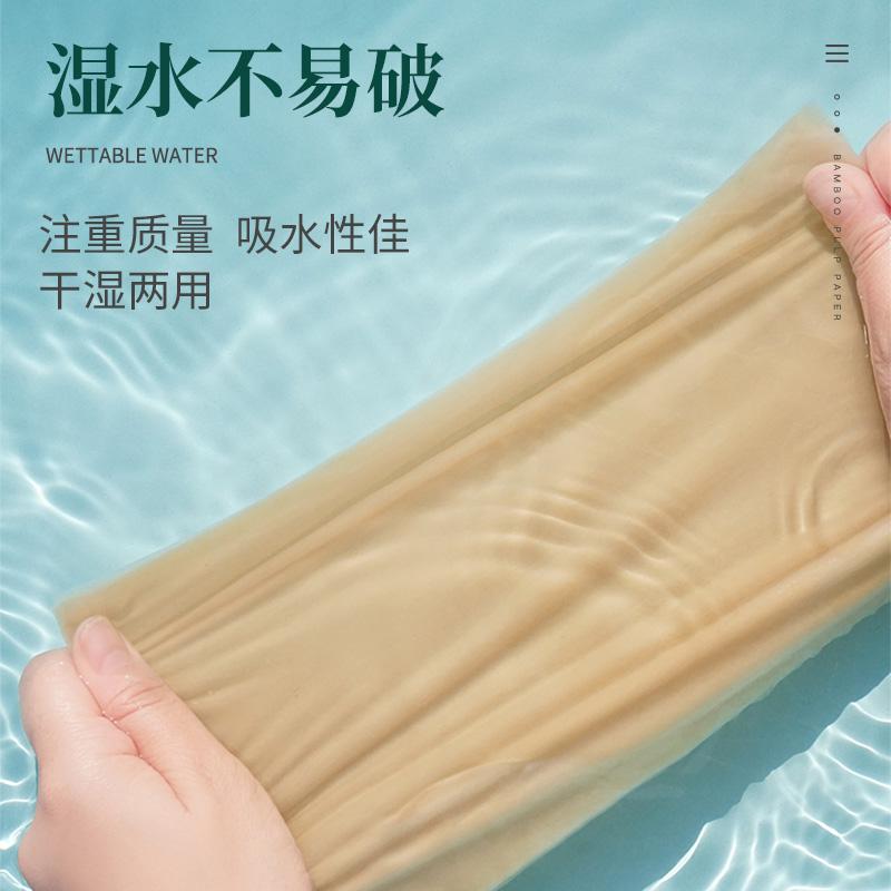 纯竹工坊原浆纸巾抽纸整箱竹浆本色纸卫生纸家用实惠装餐巾纸20包