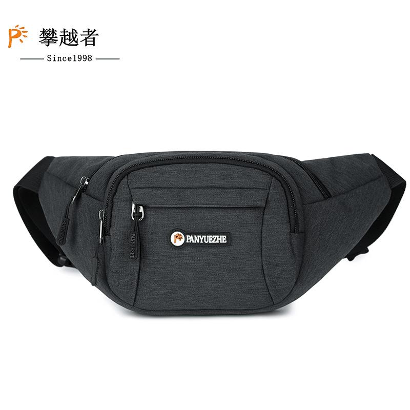 腰包男户外运动旅行登山手机女多功能大容量防泼水耐磨生意收银包