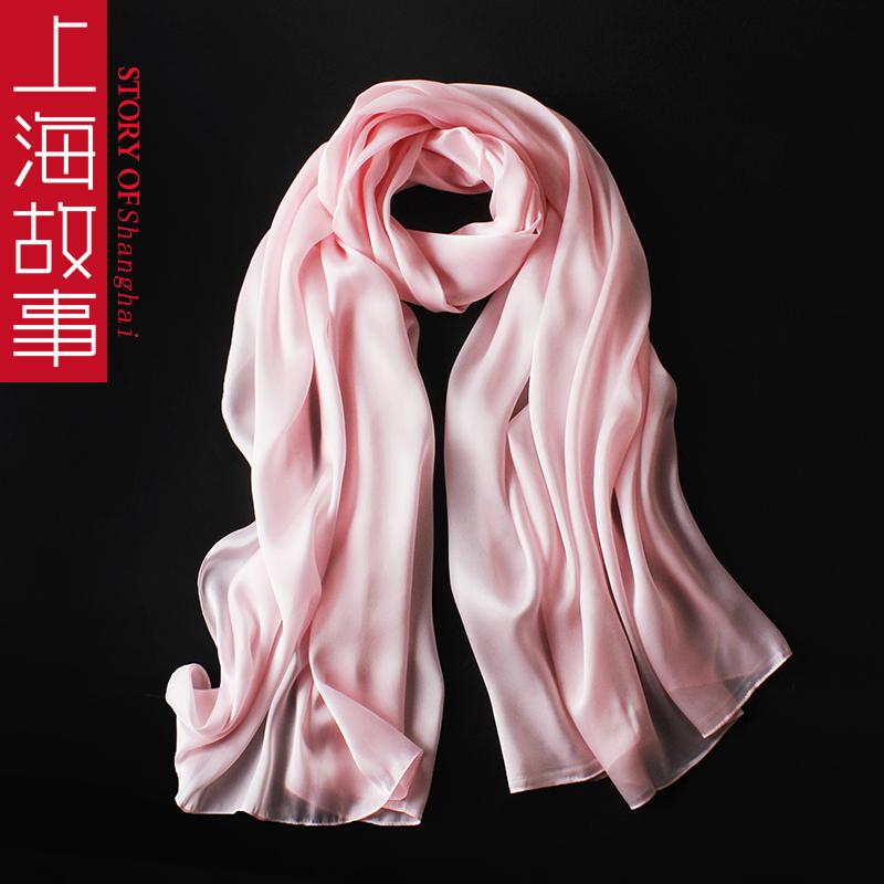 上海故事丝巾丝绸中国红百搭夏季大红围巾纯色母亲节礼物妈妈披肩