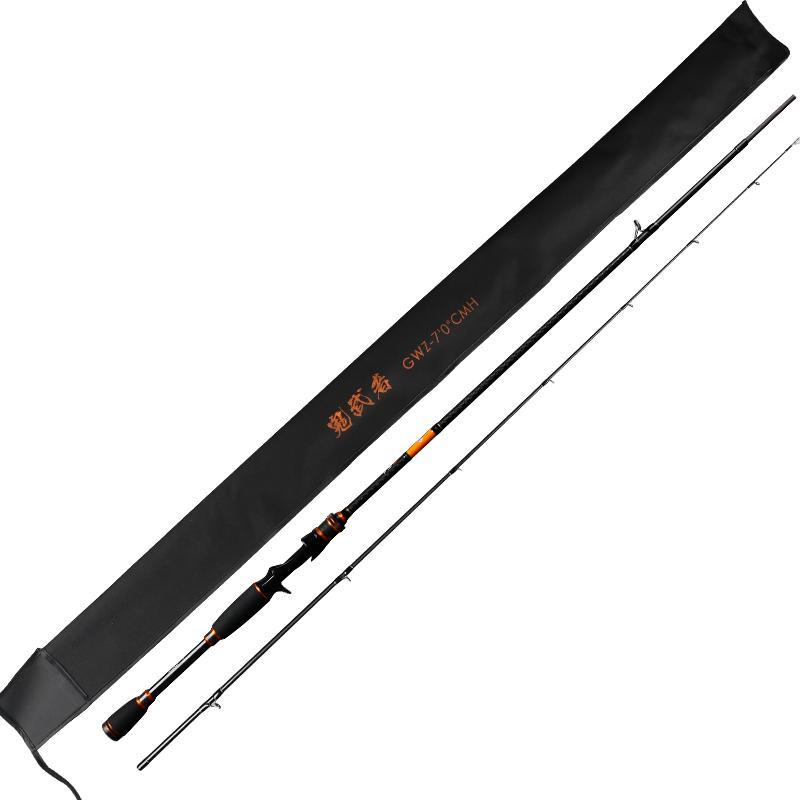 哈斯达2.7米/3.0米远投海竿直柄枪柄三节远投超轻超硬路亚竿套装