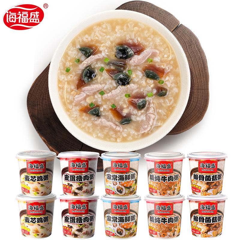 海福盛速食粥10杯组合整箱装即食夜宵早饭方便营养速食食品八宝粥