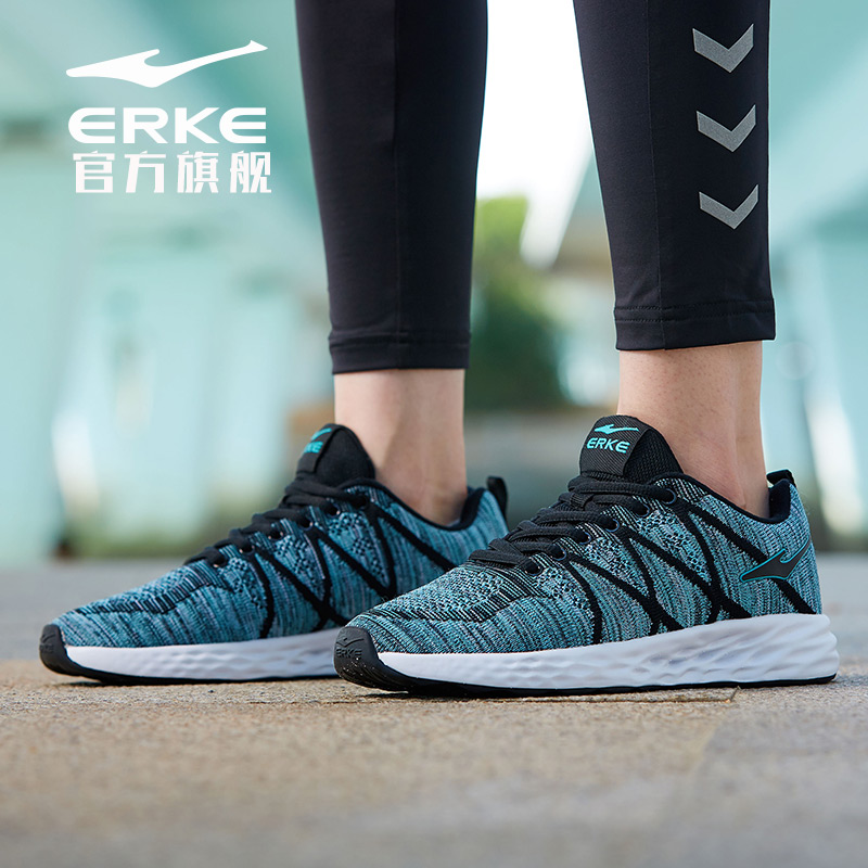 鸿星尔克女子轻便运动跑步鞋舒适新款软底减震休闲健步鞋训练鞋女