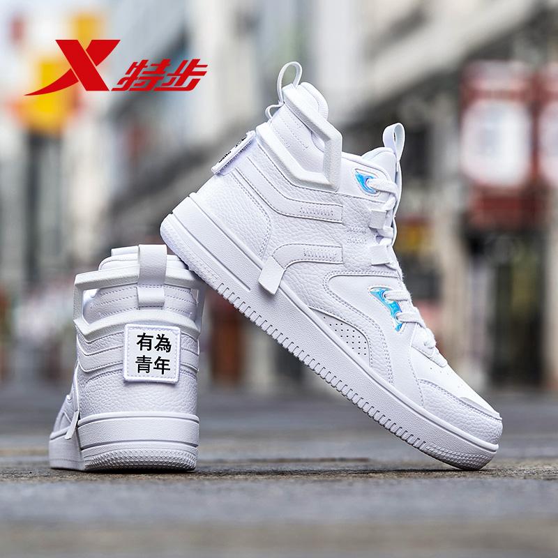 特步男鞋高帮板鞋2019新款滑板鞋官方正品休闲运动鞋潮流男士板鞋