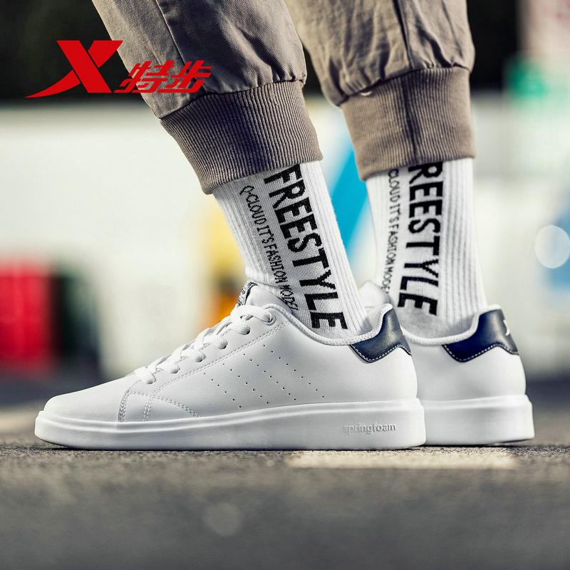 特步情侣板鞋男鞋休闲鞋春季新款男女运动鞋男黑色滑板鞋子小白鞋