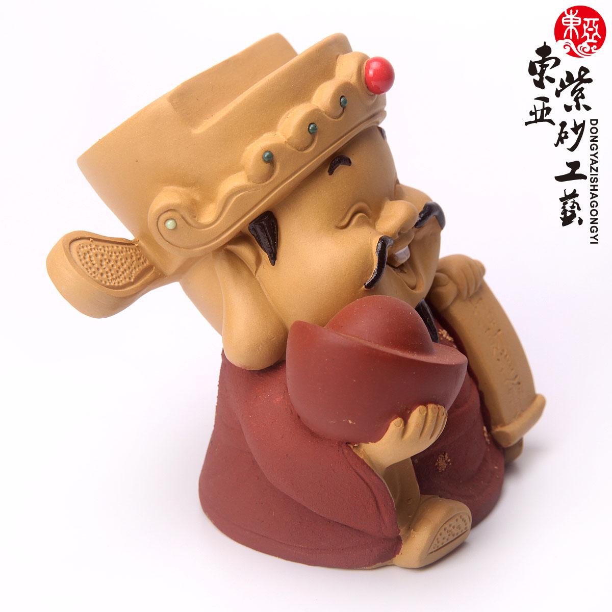 东亚精品全手工宜兴紫砂茶宠摆件雕塑 大号财神爷 招财名家茶玩