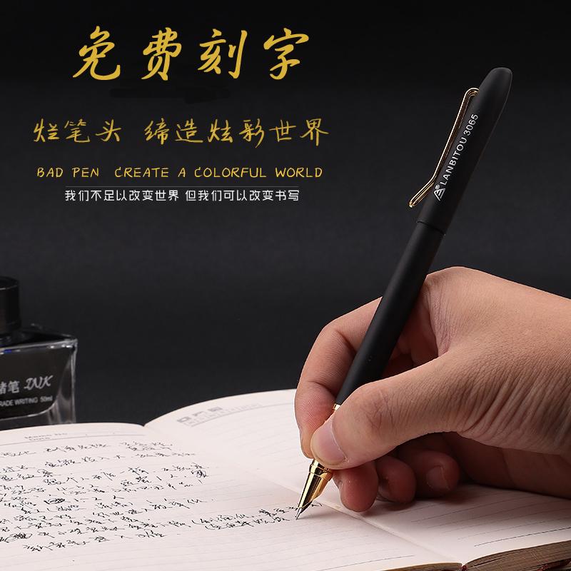 正品烂笔头钢笔三年级学生用正姿练字笔初学者书法可换墨囊特细