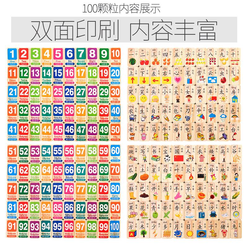 儿童玩具3-6周岁7岁男孩女孩1-2岁宝宝益智力启蒙早教认识字积木