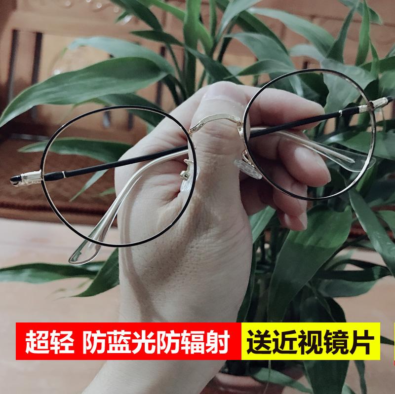 眼镜框男女韩版潮复古100度网红款个性学生成品200有度数近视眼镜