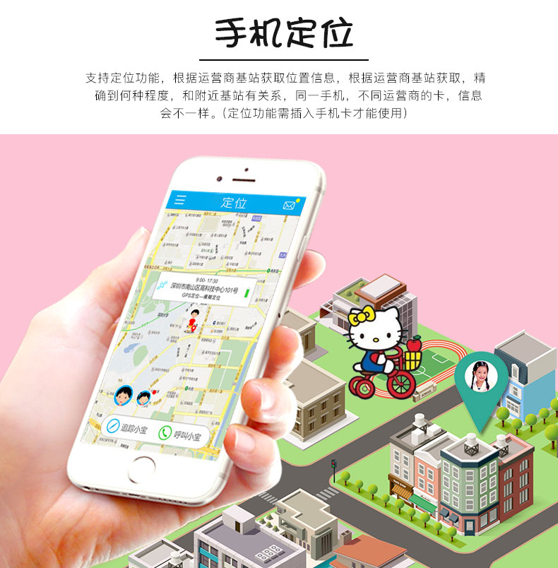 翻盖迷你小萌猫儿童手机可爱卡通男女学生超小Taiml/泰美利 K688
