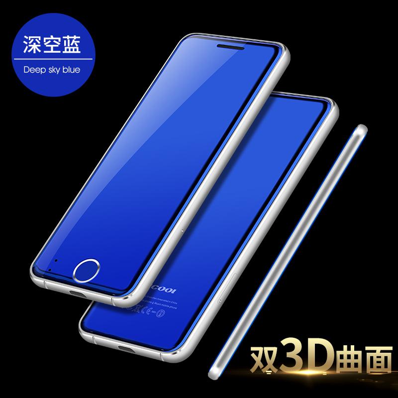 ulcool/优乐酷 V6卡片手机电信超薄学生迷你超小直板袖珍备用微型
