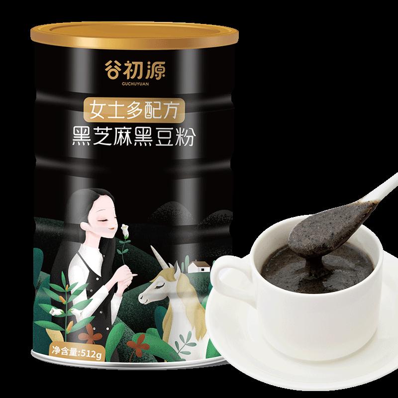黑芝麻糊黑芝麻核桃黑豆粉熟即食现磨五谷不一定乌发防脱营养早餐