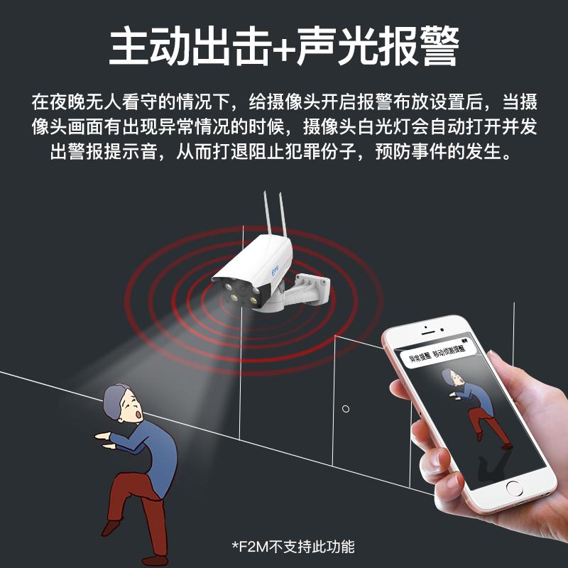 乔安高清无线网络可连手机远程wifi监控器家用夜视室外摄像头套装