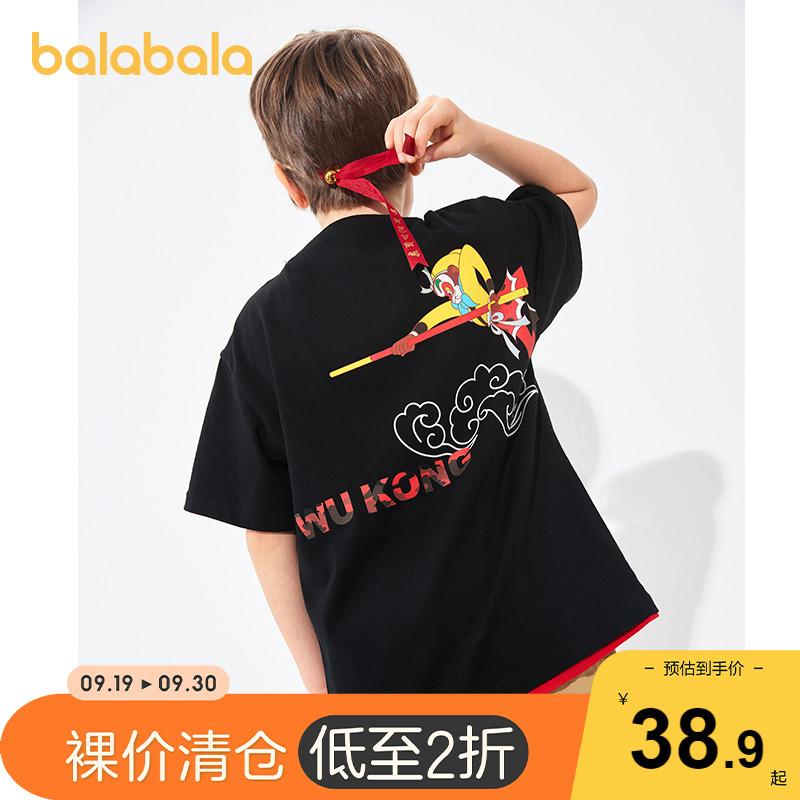 【大闹天宫IP】巴拉巴拉短袖t恤2021新款夏装男童女童童装亲子装