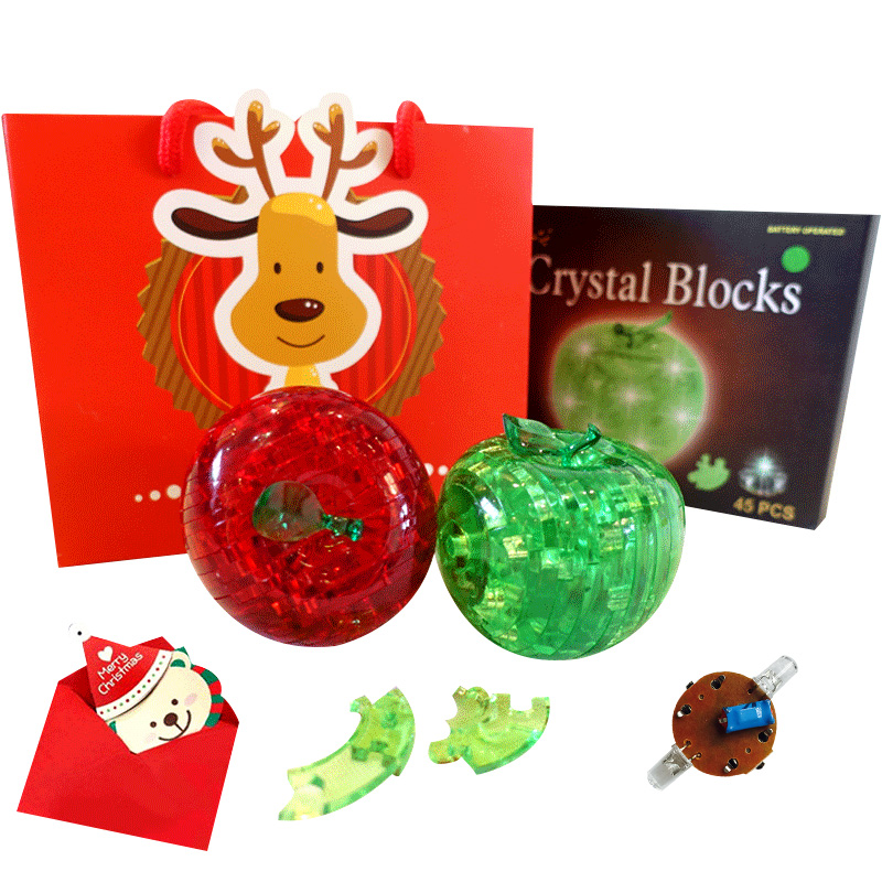圣诞节礼物苹果3D立体拼图儿童玩具拼装益智礼品DIY手工拼图成人