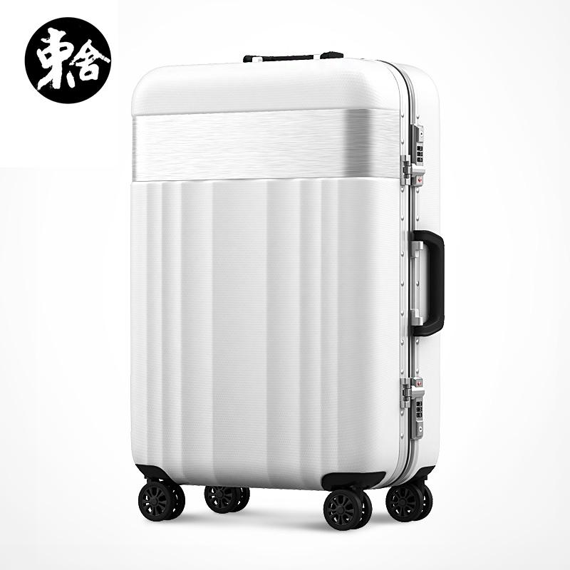 束舍行李箱女韩版小清新24寸铝框拉杆箱28寸密码箱20寸登机旅行箱