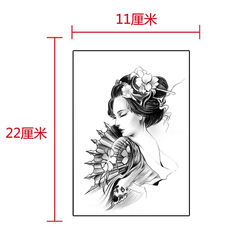 【天天电脑】美女屏保纹身美女臂特价防水纹身贴花纹身戏子壁纸图片