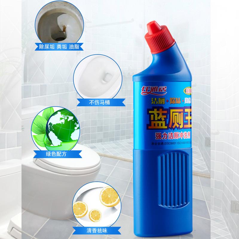 【2瓶】马桶厕所清洁剂 洁厕灵 洗厕所液 强力去污除臭除菌清香型