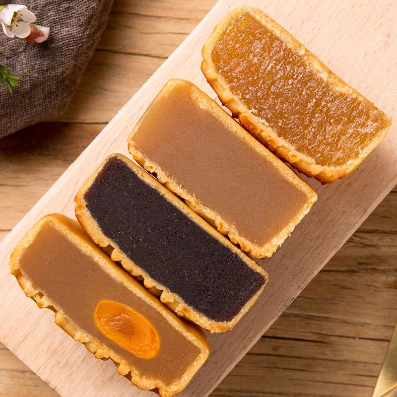 中秋月饼礼盒装送礼团购 蛋黄莲蓉广式多口味小月饼五仁豆沙糕点