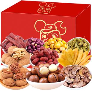 源合斋好吃的坚果零食小吃休闲食品网红女一箱充饥整箱散装大礼包