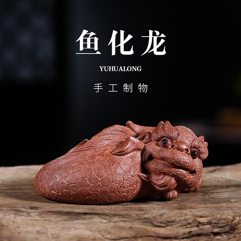 紫砂茶宠鱼化龙貔貅精品手工招财貔貅金蟾名家雕塑茶盘摆件笔架新