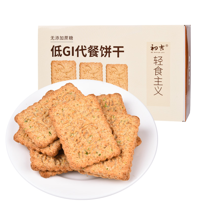 低GI饱腹代餐全麦饼干无糖精孕妇零食卡脂魔芋压缩健身粗粮饼整箱