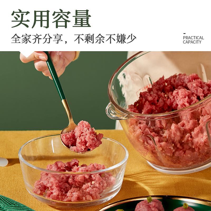 志高辅食绞肉机家用电动小型打肉馅多功能饺全自动剁神器搅拌碎菜