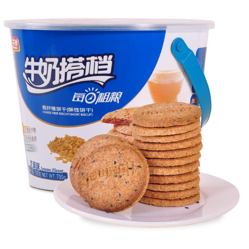 华美 每日粗粮五谷杂粮代餐早餐饼干休闲零食芝麻蔬菜味700g饱腹