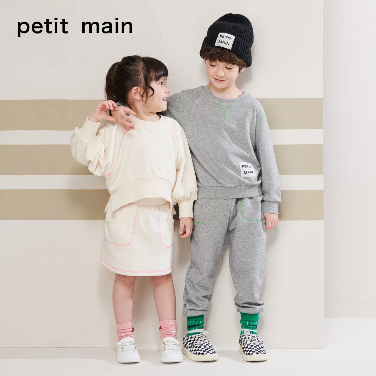 petitmain童装儿童套装2021春季新款男女童长袖二件套兄妹套装