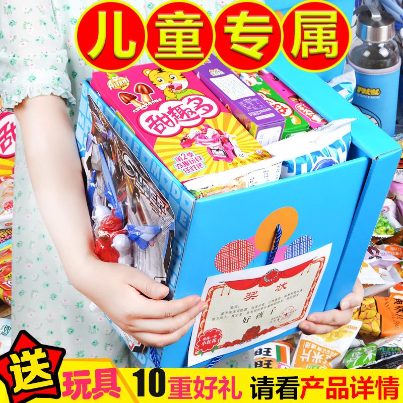 六一儿童零食大礼包组合吃货送小孩子的生日礼物整箱营养健康小吃