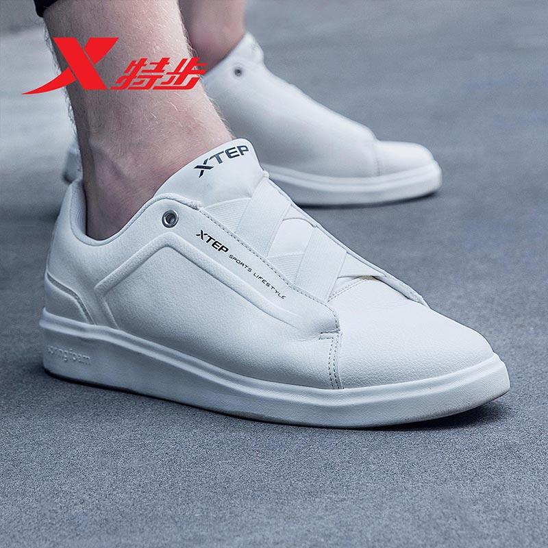 特步男鞋官方正品板鞋2019春季新款休闲潮流休闲鞋革面运动鞋男