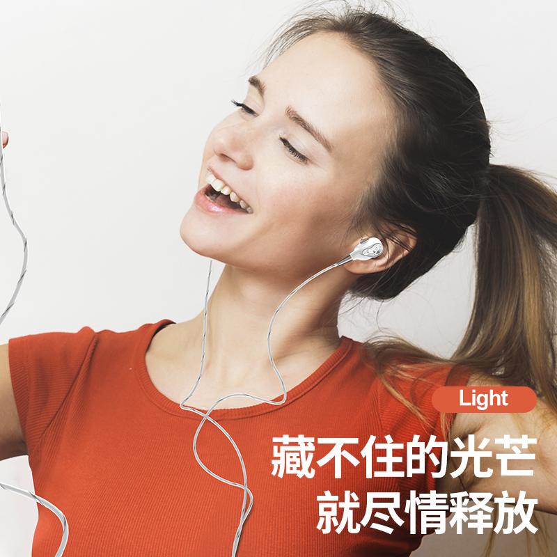 四核双动圈重低音炮耳机入耳式耳塞K歌HiFi手机通用男女有线高音质吃鸡苹果华为小米电脑耳麦游戏带麦挂耳式