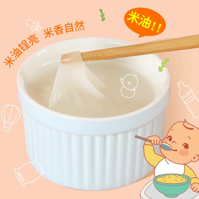 谷田记婴幼儿宝宝有机胚芽米5斤健康儿童营养辅食真空大米粥0添加