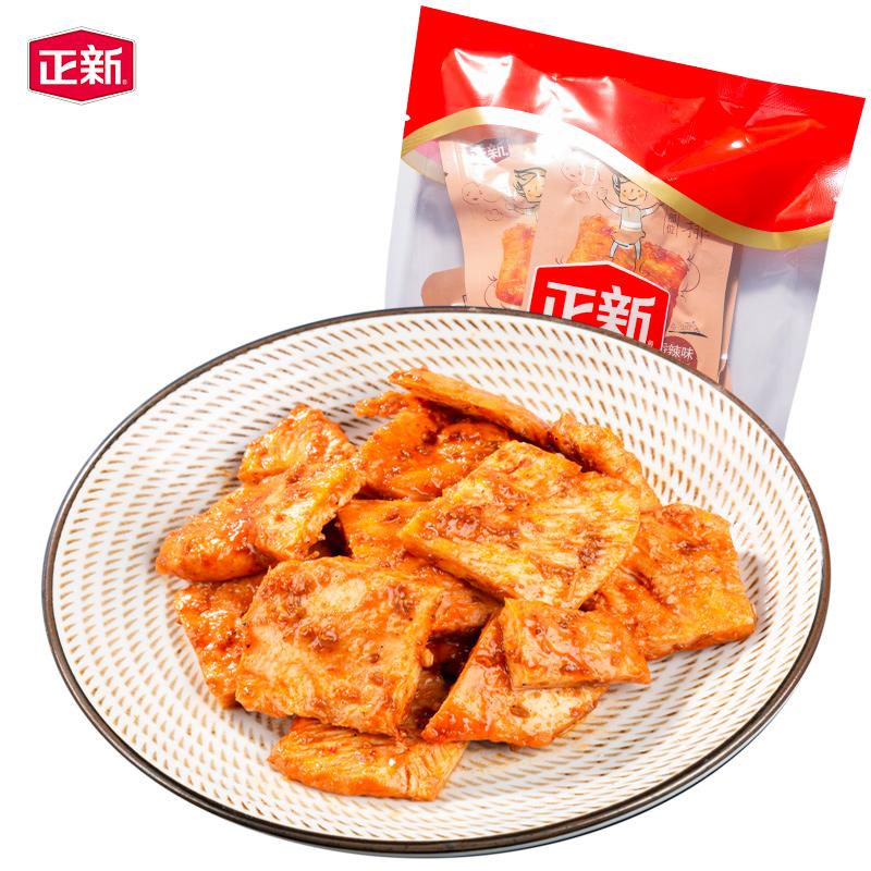 正新鸡排切片160g休闲网红零即食小吃香辣卤味特产独立尝鲜散包装