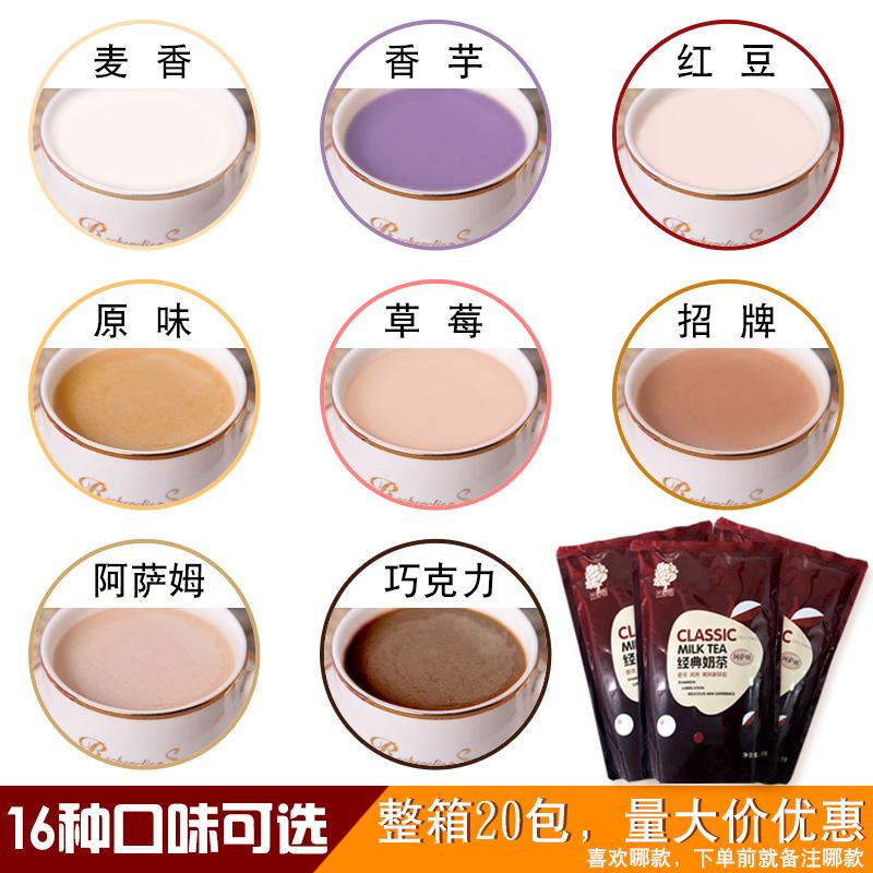 1000g阿萨姆速溶原味奶茶粉袋装商用咖啡饮料配料奶茶店专用原料