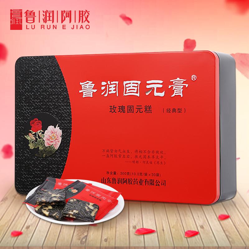 【买一送一】鲁润玫瑰阿胶固元膏300g黑芝麻核桃女士即食阿胶糕
