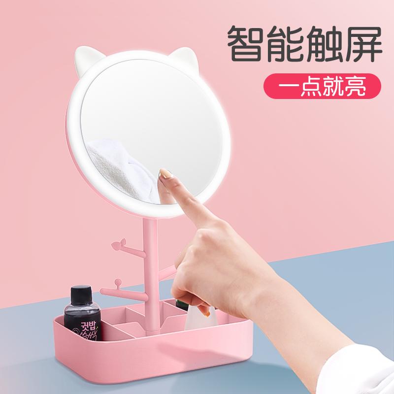 网红台式led化妆镜子带灯充电式折叠便携补光公主宿舍桌面小镜子