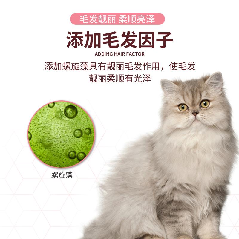 围裙猫 幼猫猫粮1-4个月奶糕深海鱼20猫粮增肥发腮10天然粮5斤装