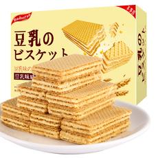 不多言日本风味豆乳威化丽饼干夹心芝士零食低卡脂营养代早餐茶点