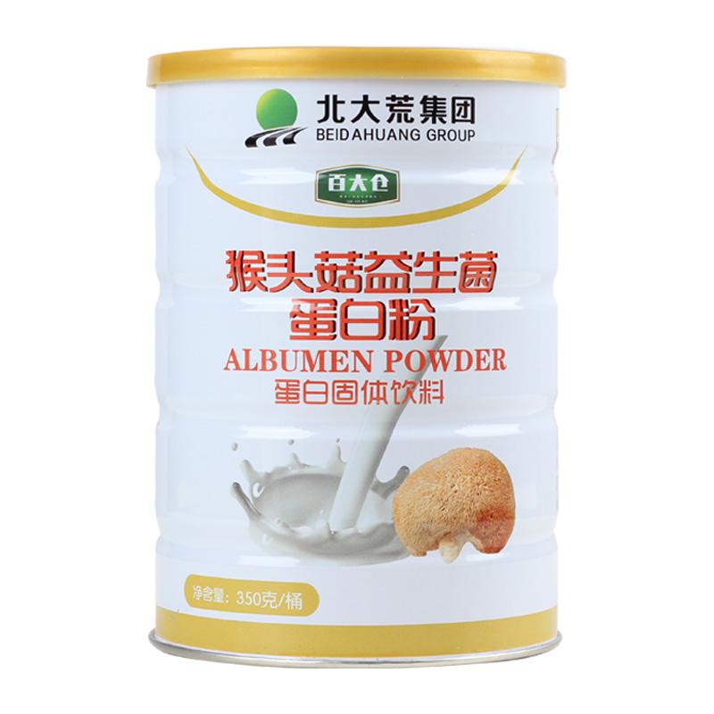 北大荒猴头菇益生菌蛋白粉儿童中老年青年男女性蛋白质营养粉350g