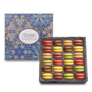 爱回味法式马卡龙甜点24枚西式糕点心小蛋糕甜品零食品送女友礼盒