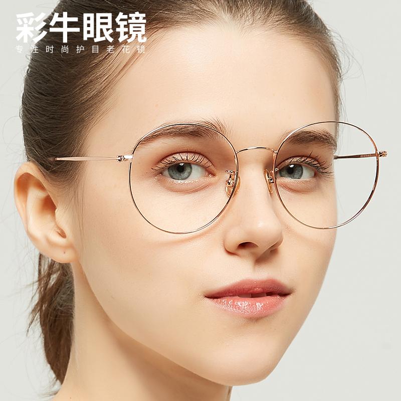 显年轻圆框老花镜女时尚超轻优雅老人老光眼镜女高清防蓝光