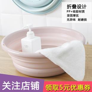 可折叠脸盆家用塑料超大号洗澡洗衣盆便捷式旅行婴儿小号折叠盆子