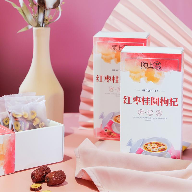 红枣桂圆枸杞茶養生气血养颜美容内调理女人红枣片非玫瑰花茶组合