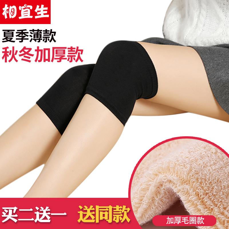 护膝保暖春夏季薄款棉办公室空调房运动腿袜套无痕短男女防滑护腿