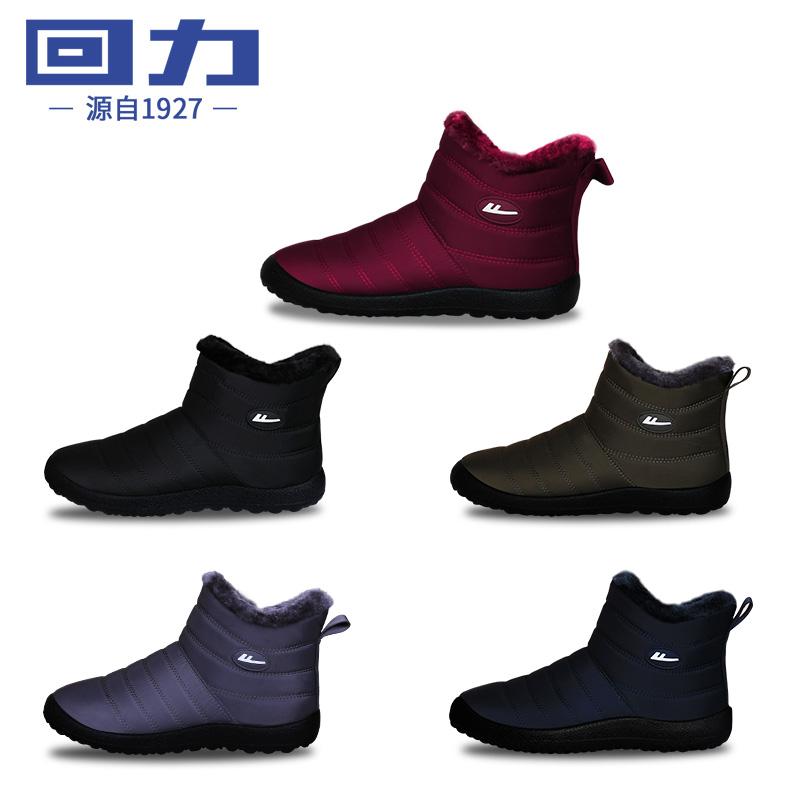回力棉鞋女东北零下40℃加绒加厚女士老北京布鞋老人冬季保暖防滑