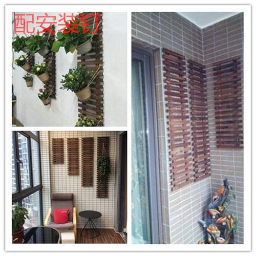 包邮防腐木客厅墙上花架阳台壁挂花架墙上植物架爬藤架悬挂花盆架
