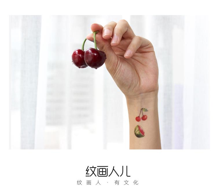 【纹画人儿】 纹身贴防水男女持久韩国原创-夏天水果樱桃草莓西瓜图片
